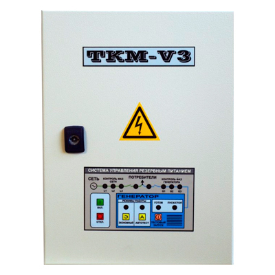 Автоматика ТКМ-V3 с ИУ3с + ПБ3-10 (EG5500) в Обье